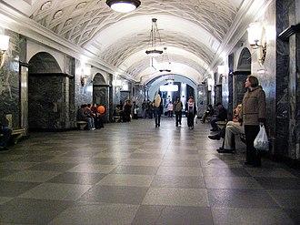 Kurskaya (Arbatsko-Pokrovskaya Line) - Image: Kurskaya APL mm