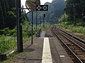 Kutani Station West Entrance (from station).jpg