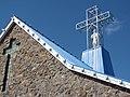 L'Oratoire Notre-Dame-du-mont-Saint-Joseph, au sommet du Mont Saint-Joseph à Carleton-sur-Mer - panoramio.jpg