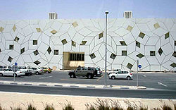 LAS Building at Education City.jpg