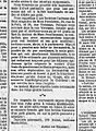 LA PRESSE avril 1880-Le monde et la mode.jpg