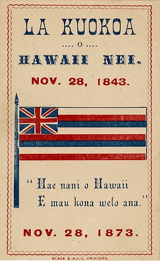 Kingdom of Hawaii - Flier for 30th anniversary celebration of the 1843 treaty