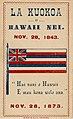 La Kuokoa o Hawaii Nei.jpg