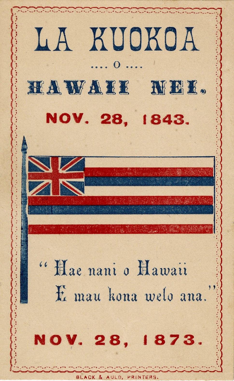 La Kuokoa o Hawaii Nei
