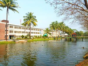 Patuakhali Science and Technology University - Image: Lake in front of Academic Building