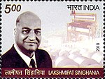 Lakshmipat Singhania 2010 stamp of India.jpg