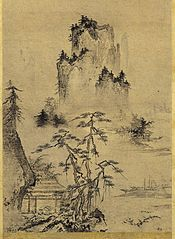 Japonska Zahrada Wikiwand