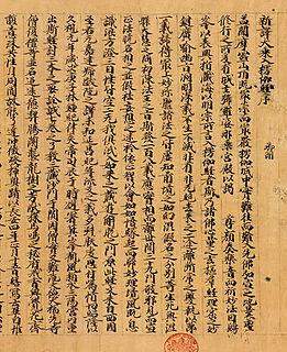 <i>Laṅkāvatāra Sūtra</i> Sutra in Mahāyāna Buddhism