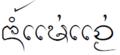 Lanna-river-Chaem.png