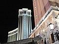 Las Vegas 2009 35 - panoramio.jpg