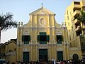 Lascar Igreja de Sao Domingos (Church of St Dominic) (4608810895).jpg