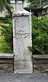 Lausanne - route de berne - borne de loi.jpg