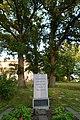 Lauterbach Goor Denkmal für die Opfer des Faschismus 03.jpg