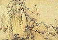 Le Mont Hua par Wang Lü.jpg