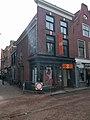 Leiden - Haarlemmerstraat 83.jpg