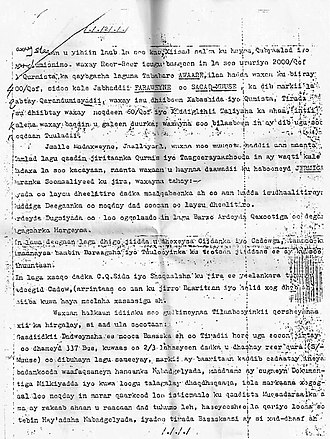 """Isaaq genocide - Letter of Death (2/2) by General Mohammed Said Hersi Morgan, the son-in-law of dictator Siad Barre. Policy letter with proposed """"final solution"""" to Somalia's """"Isaaq problem."""""""