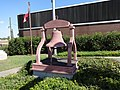 Liberty Bell replica, McRae.JPG