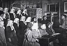 Борьба с неграмотностью в 1919 г