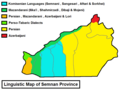 Linguistic Map of Semnan Province.png