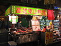 Liouho Night Market 5, Dec 06.JPG