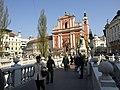 Ljubljana, Slovenia - panoramio - Itto Ogami.jpg