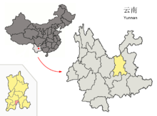 Location of Chenggong within Yunnan (China).png