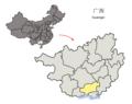 Location of Qinzhou Prefecture within Guangxi (China).png