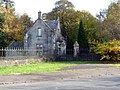 Lodge and gateway to Cameron House - geograph.org.uk - 1660601.jpg