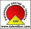 Logo - Regional center for talents Bo.jpg