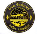 Logo of Wat Chan.png
