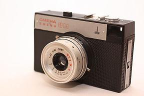 Продать фотоаппарат б у - Всё о товарах: http://prodat-fotoapparat-b-u-1744.servermc.ru/