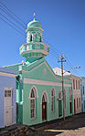 Type of site: Mosque. The portions of the Malay Quarter specified in the Schedule are interesting and historical parts of Cape Town, with a special character derived from the customs and ways of life peculiar to the Malays that live there.