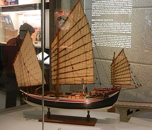 Lorcha (boat) - Model of a lorcha in the Macau Museum, 2011