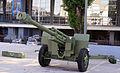 M-56-33 105mm.jpg