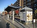 MBTA Silver Line-Lenox St Station.JPG
