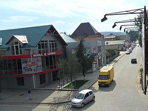 Strășeni - Mihai Eminescu Street
