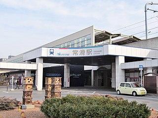 Tokoname Station Railway station in Tokoname, Aichi Prefecture, Japan