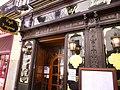 Madrid - Café Vergara.jpg