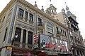 Madrid - Teatro Reina Victoria (36604357272).jpg