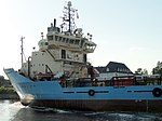 Maersk Fighter, IMO 9034779 pic6.JPG