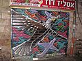 Mahane Yehuda Market mural3.jpg
