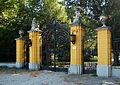 Main entrance to water castle Ebreichsdorf.jpg