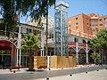 Mall Plaza Real - panoramio.jpg