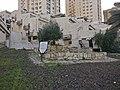 Mamluk guard tower in Rehavia, Jerusalem.jpg