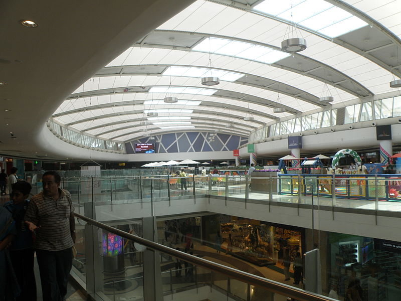 Apex Mall