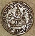 Maravedí de Fernando VI (1747) acuñada en Segovia anverso.jpg