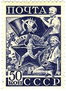 http://upload.wikimedia.org/wikipedia/commons/thumb/e/e5/Marka_GTO.JPG/220px-Marka_GTO.JPG