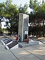 Mass grave of Soviet soldiers (Anapa old cemetery) 02.jpg