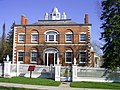 McMartin House Perth Ontario.jpg