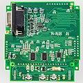 Medical Econet PalmCare - CPU module-5627.jpg